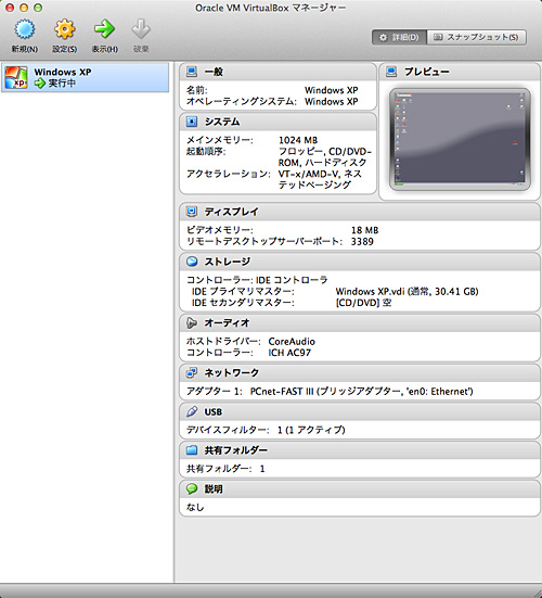 13040801.jpg