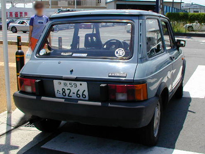 autobianchi02.jpg