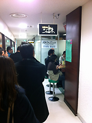 japone01.jpg
