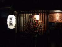 torinao01.jpg